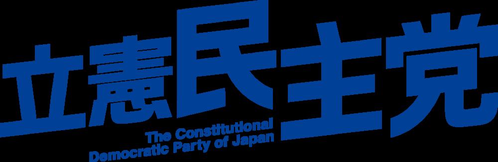 logo-CDPJ